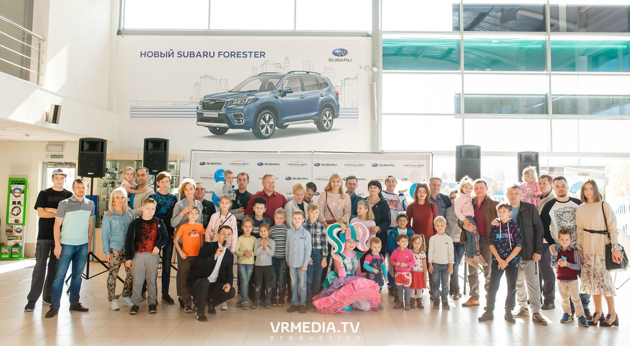22 сентября в Субару Центр Кемерово прошел по-настоящему семейный праздник