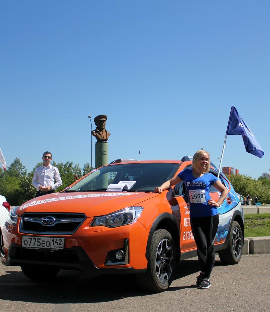 ГК «Картель Авто»  приняла участие в «Зеленом марафоне»