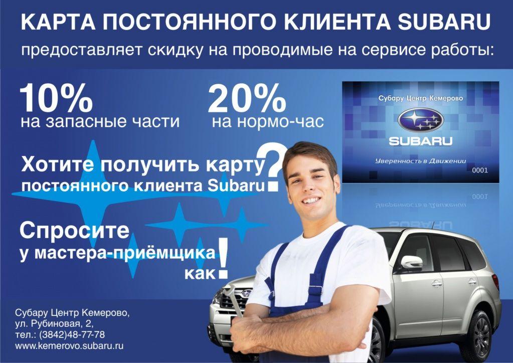 Программа постгарантийного обслуживания автомобилей