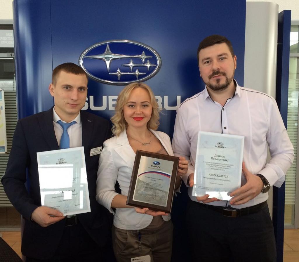 Субару Центр Кемерово занял 3е место по продажам автомобилей